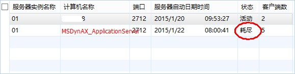 Screenshot20150122083120