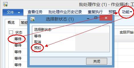 Screenshot201501230845556