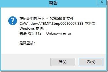Unnamed QQ Screenshot20150601151657